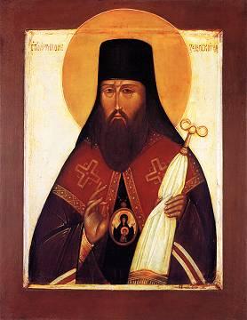 Saint Tikhon de Zadonsk