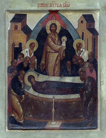 La Dormition de la Très Sainte Mère de Dieu